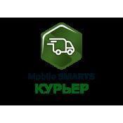 Mobile SMARTS: Курьер (3)