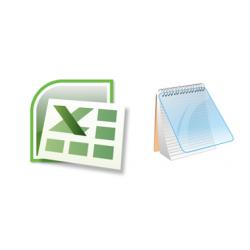 Для интеграции через TXT, CSV, Excel